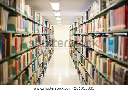 Library hall in a high school, college campus. - stock photo