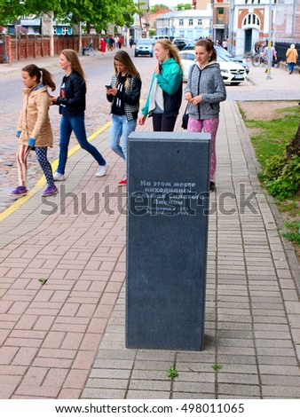 LIEPAJA, LATVIA - JUNE 2, 2015: On Kurshu street footpath is placed memorial for Big Synagogue destroyed in WW II.