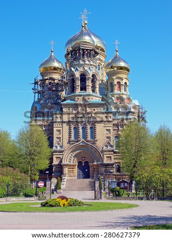 LIEPAJA, LATVIA - MAY 21, 2015: St. Nicholas Naval Orthodox Cathedral is located in Karosta on Katedrales street view from central entrance side vertical. - stock photo