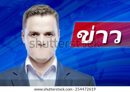 """Lies and hidden problems, television announcer  without a mouth on a background of the inscription """"News"""" in Thai - stock photo"""