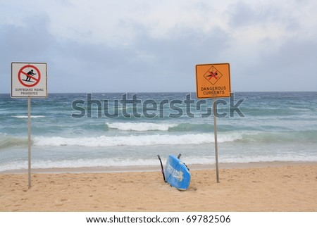life guard off duty - stock photo