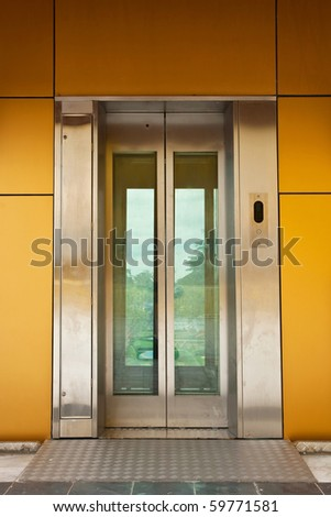 lift door in a building - stock photo