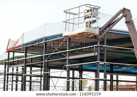 Lift on site - stock photo