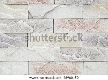 Side Of Brick Building Stock Images Royalty Free Images Vectors Shutterstock