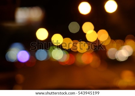 Light colors on the street at night.