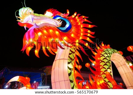 Light Dragon Lantern Chinese New Year Festival on night.