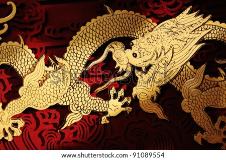 Light illuminated traditional Chinese dragon painting - stock photo