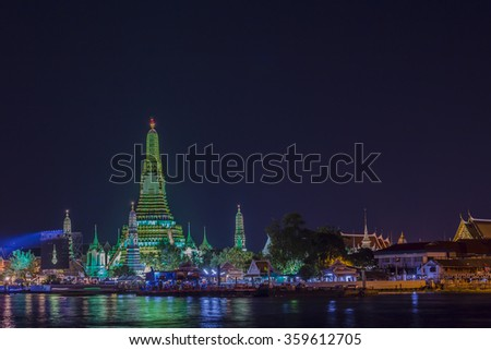 Light & Sound Presentation of famous Bangkok landmark,  Wat Arun on the Chao Phraya river during the Thailand Countdown 2016 night.