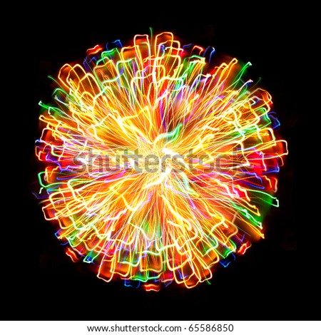 light sphere on a black background isolated - stock photo