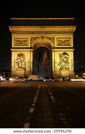 lighted up triumphal arch at night, Paris