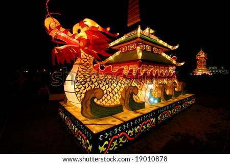 lightful dragon in chinese lantern festival celebrating new year - stock photo