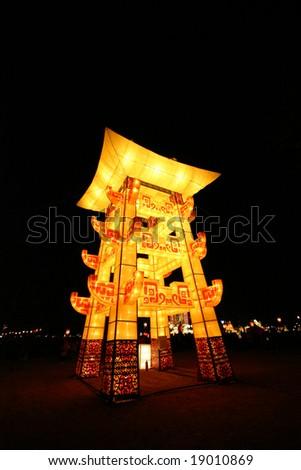 lightful tower in chinese lantern festival celebrating new year - stock photo