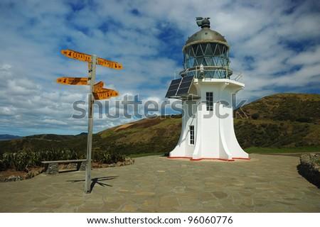 Lighthouse at Cape Reinga -Northern Island - New Zealand - stock photo