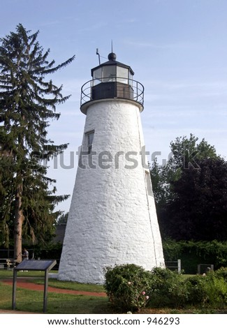 lighthouse at havre de grace maryland - stock photo