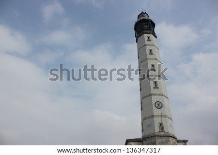 Lighthouse in Harbour of Calais, La Manche, France, near Dover