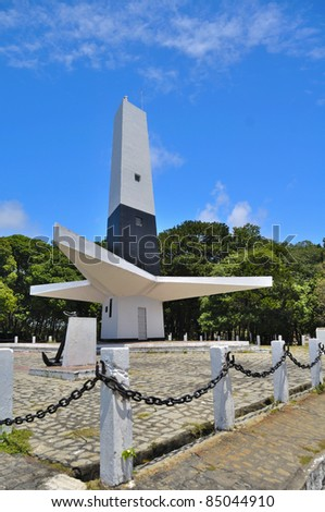 Lighthouse in Joao Pessoa - Paraiba - Brazil - stock photo