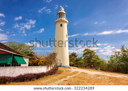 Lighthouse in Negril, Jamaica - stock photo