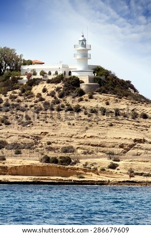 Lighthouse in the Cabo Huertas close to Alicante city - stock photo