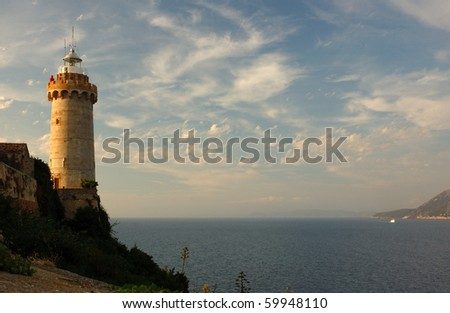 Lighthouse of Portoferraio, Elba, Italy