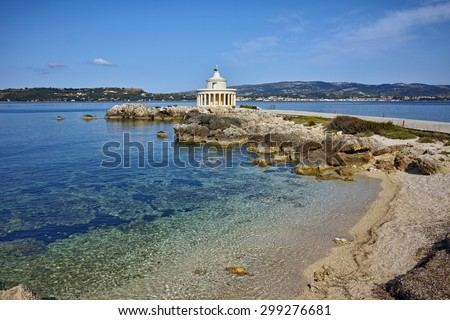 Lighthouse of St. Theodore at Argostoli,  Kefalonia, Ionian islands, Greece - stock photo