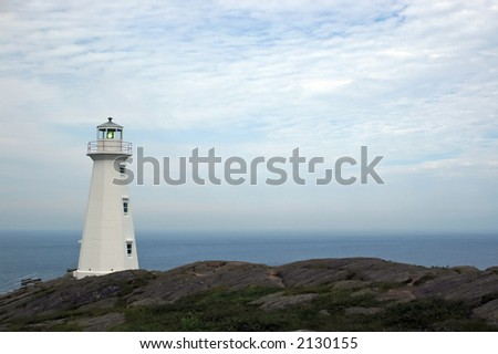 Lighthouse of the Edge- Cape Spear Newfoundland - most easterly point of North America
