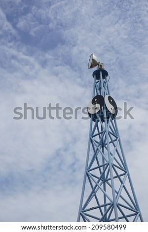 Lighting  tower with Yin Yang symbol