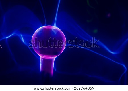 lightning electrical bright glowing sphere light - stock photo