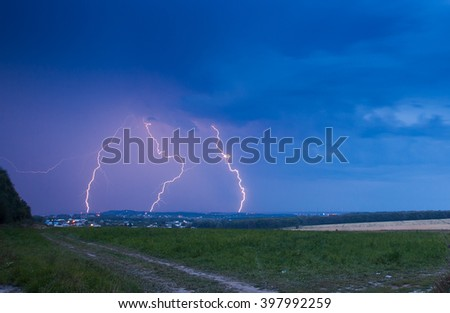 lightning in the evening - stock photo