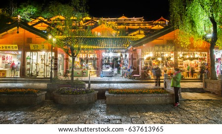 Lijiang, China - April 11,2017 : Night scenic view of the Old Town of Lijiang in Yunnan, China. The Old Town of Lijiang is a UNESCO World Heritage Site and also a famous tourist destination of Asia.