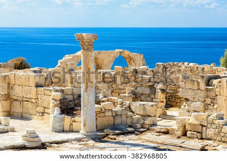 Limassol District. Cyprus. Ruins of ancient Kourion - stock photo