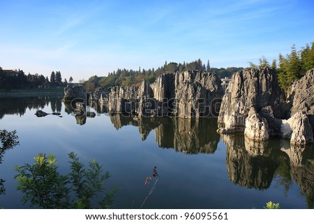 Limestone formation at the Shilin Stone Forest National Park, near Kunming, China. - stock photo