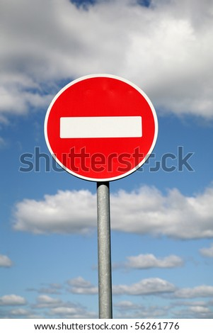 Limiting traffic sign against the sky - stock photo