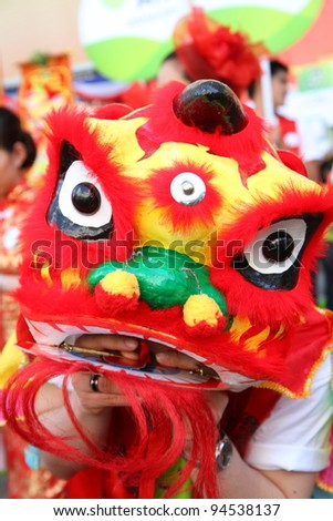 Lion dance for celebration chinese new year - stock photo