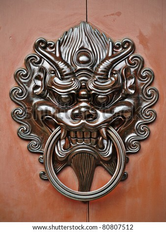 lion door knob - stock photo