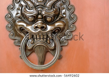 lion door lock - stock photo