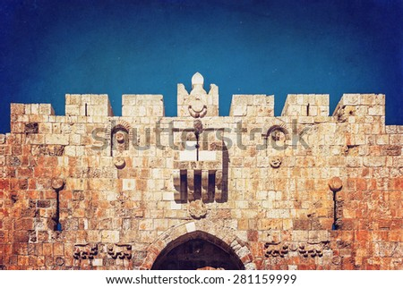 Lion Gate of the ancient wall surrounding the Old City of Jerusalem - stock photo