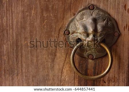 Lion Head Door Knocker, Ancient Knocker Or Cast Iron Door Handle In The  Shape Of