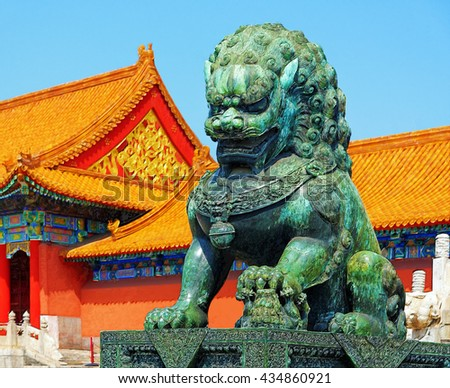 Lion statue against the roofs in the Forbidden City, Beijing. Illustration