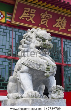 Lion statue in Chinese Temple in Hong Kong  - stock photo