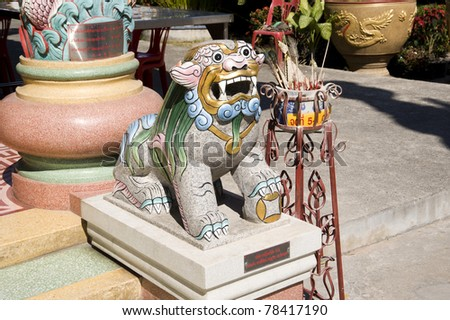 lion statue in front of china temple - stock photo