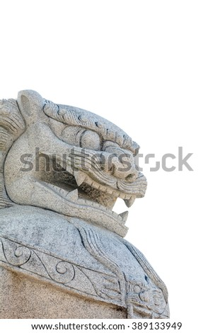 Lion statue of a white background. - stock photo
