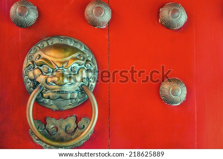 Lions Gate in Chinese style - stock photo