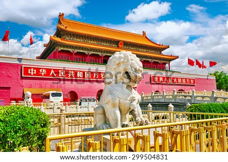 Lions on Tiananmen Square near Gate of Heavenly Peace- the entrance to the Palace Museum in Beijing (Gugun).Tiananmen Square is a  third large city square in the centre of Beijing, China. - stock photo
