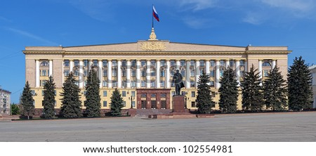 Lipetsk, House of Soviets (Building of Administration of Lipetsk region) and Monument to Lenin, Russia