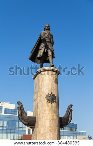 Lipetsk, Russia - September 18, 2014: Monument to Peter the Great is one of the main attractions of the city of Lipetsk - stock photo