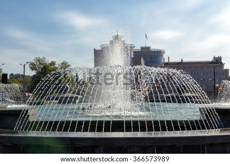Lipetsk, Russia - September 18, 2014: The famous musical fountain in the square of Peter the Great in Lipetsk - stock photo