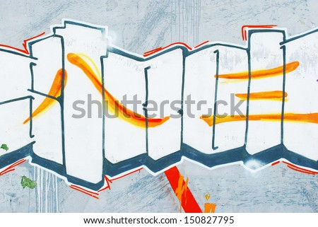 LISBON - JUNE 10: street art by unidentified artist on authorized graffiti wall in Benfica quarter, Lisbon, Portugal on June 10, 2009 - stock photo