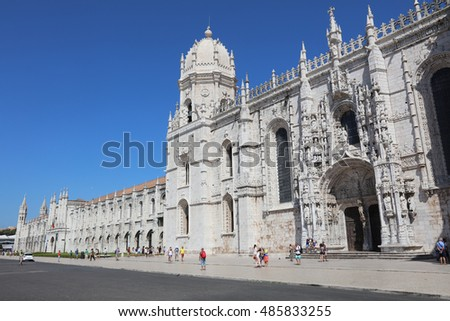 Lisbon, Portugal - July 28, 2016: The Monastery of the Hieronymites, one of the most popular places in Belem. Lisbon. Portugal