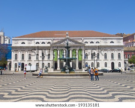 LISBON, PORTUGAL - MAY 15: A view of the National Theatre D. Maria II is located in the Rossio square on May 15, 2014 in Lisbon.