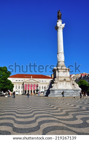 LISBON, PORTUGAL - NOVEMBER 14: View of a historical center of Lisbon on November 14, 2012. Lisbon is a capital and the largest city of Portugal.